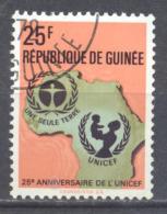 Guinée YT N°446 UNICEF Oblitéré ° - Guinea (1958-...)
