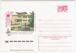 """Lithuania USSR 1976 Druskininkai Sanatorium """"Saulute"""""""