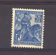 05824  -   France  :  Yv  257  ** - France