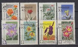 USSR 2351-58 - (0)  Bloemen  Fleurs  Flowers From Azia  (1960)