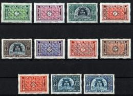 TUNISIE 1947/49 N° 314/19A NEUFS * - Tunisia (1888-1955)
