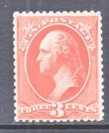 U.S. 214  Regummed   ** - 1847-99 General Issues
