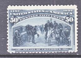 U.S. 240  * - 1847-99 General Issues