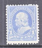 U.S. 246  *  1894 Issue - Unused Stamps
