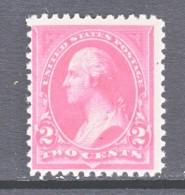 U.S. 248  Type I    *  1894 Issue - Unused Stamps