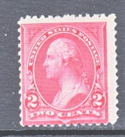 U.S. 250  Type I    *  1894 Issue - Unused Stamps
