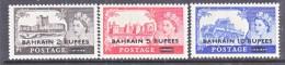 BAHRAIN  96-8   ** - Bahrain (...-1965)