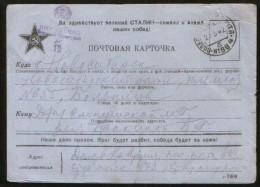 Russia USSR 1942 Postcard Long Live Great Stalin ! Military Post, WW II, Interesting Censorship
