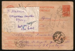 Russia USSR 1943 Postcard Moscow - Military Post, With Return, WW II, Interesting Censorship