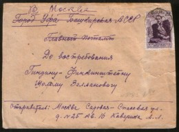 Russia USSR 1942 WW II, Cover Moscow - Ufa, With Return, Censorship Moscow, Stamp Lermontov