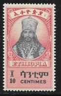 Ethiopia, Scott # 252 Mint Hinged Selassie, 1942 - Ethiopia