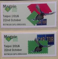 2016 PHILATAIPEI 2016 World Stamp Exhibition Test ATM Stamps-Taiwan Blue Magpie Bird Unusual
