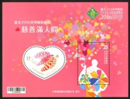2016 Charity Around Taiwan Stamps S/s Heart Bird Love Clover Flower Unusual