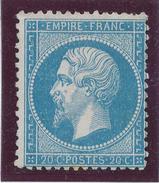 N°22 VARIÉTÉ TIMBRE NEUF S.G.