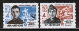 RU 1963 MI 2726-27 **