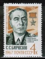 RU 1966 MI 3347 **
