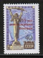 RU 1960 MI 2329 **