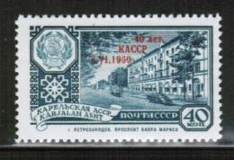 RU 1960 MI 2356 **