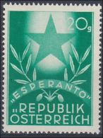 Österreich 1949, ANK 947 ** Österreichischer Esperantokongreß - Esperanto