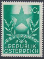 Österreich 1949, ANK 947 ** Österreichischer Esperantokongreß