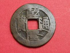 CHINE    Empereur Chien Lung  1736 1795   CASH  Yunnanfu      Cast Copper  Ref KM 420    23 Mm - Chine