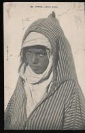 Tunisie --  Jeune Arabe - Tunisie