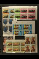 1990 NEVER HINGED MINT BLOCKS OF 4 A Virtually Complete Run For The Year, Mostly As Corner Date Blocks Of 4 (no...