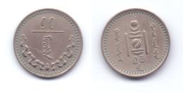 Mongolia 20 Mongo 1937 - Mongolia