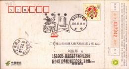 (17/01)  Weiqi Chess PMK