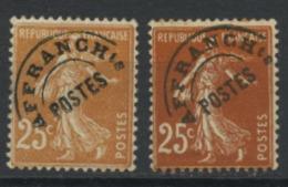FRANCE -  PRÉOBLITÉRÉ - N° Yvert  57 (*) 2 TEINTES DIFF