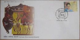 INDIA 2008 FDC S.G 2487 DAMODAR KOSAMBI, STATISTICIAN, MATHEMATICIAN, INDOLOGIST, MARXIST HISTORIAN, FIRST DAY COVER