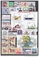 BRD Jahrgang 1997 Komplett Postfrisch, 1895-1964