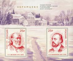 Russia 2016 Abramtsevo Museum S/S  MNH
