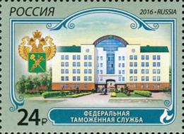 Russia 2016 Custom Service Stamp  MNH