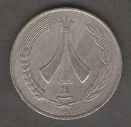 ALGERIA 1 DINAR 1962 - Algeria