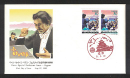 Japan FDC 1996.08.22 Saito Kinen Festival In Matsumoto, Nagano Pane - FDC