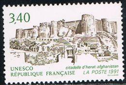 FRANCE : Service N° 109 ** - PRIX FIXE - - Officials