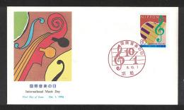 Japan FDC 1996.10.01 International Music Day - FDC