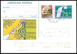 """Italia/Italie/Italy: Intero, Stationery, Entier,  """"Verona 1994"""""""
