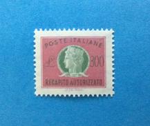 1987 ITALIA FRANCOBOLLO NUOVO STAMP NEW MNH** RECAPITO AUTORIZZATO DA 300 LIRE - - 1946-.. Republiek