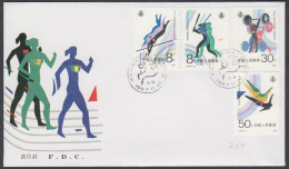 """China 1987, FDC Cover """"National Games Of China"""" - 1949 - ... République Populaire"""