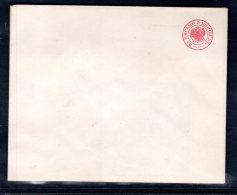 Rußland, GS-Umschlag Mi.-Nr.  U 20 D Ungebraucht.