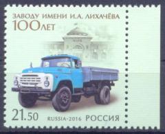 2016. Russia, 100y Of Likhachov Automobile Plant, 1v, Mint/**