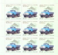 2016. Russia, 100y Of Likhachov Automobile Plant, Sheetlet, Mint/**