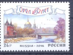 2016. Russia, 450y Of Oryol City, 1v, Mint/**