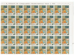 SAN  MARINO:  1970  WALT  DISNEY  -  £. 3  PLUTO  FOGLIO  50  N. -  SASS. 816 - Hojas Bloque