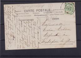 N° 83 / Carte Vers Le RELAIS De *  MATAGNE LA GRANDE  * - 1893-1907 Armoiries