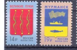 2016. Russia, Definitives, COA Of Cities, 2v, Mint/**