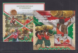 T12 Burundi - MNH - Cultures - Dance - 2012