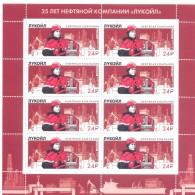 """2016. Russia, 25y Of Oil Company """"Lukoil"""", Sheetlet,  Mint/**"""
